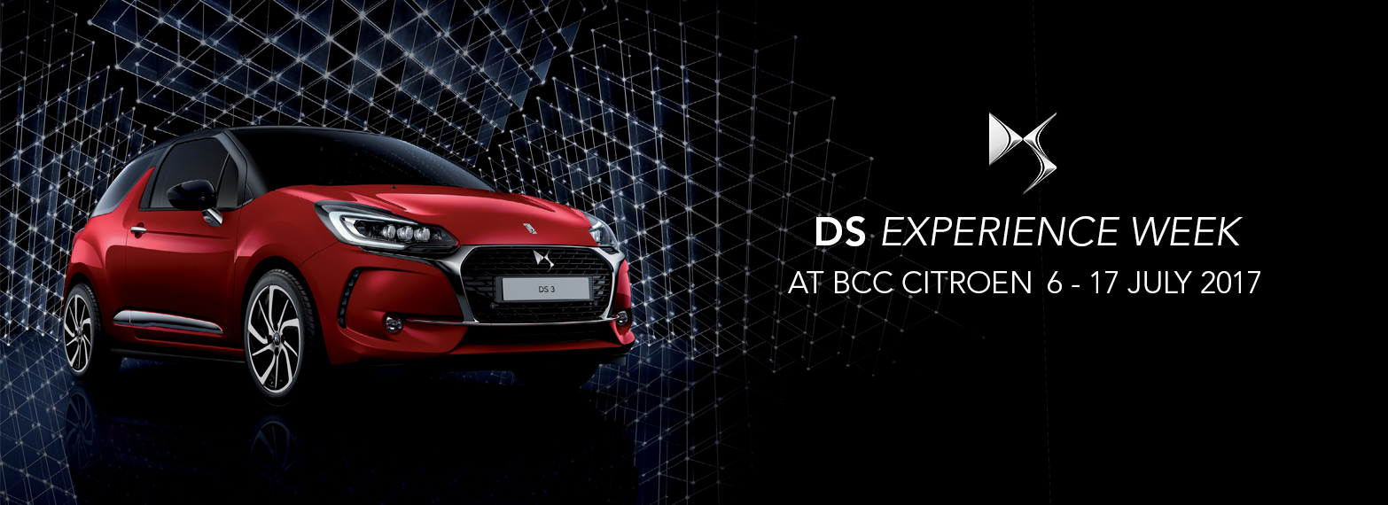 DS Experience Event 6-17 July 2017
