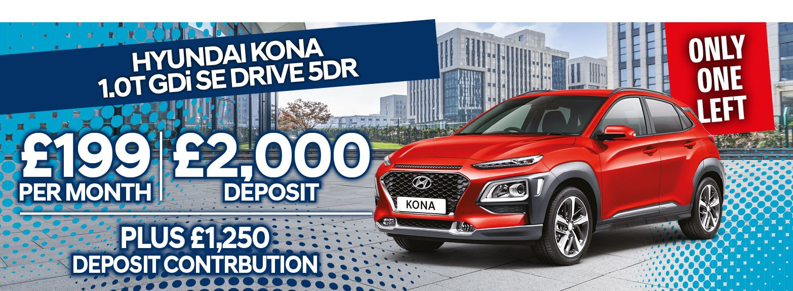 view hyundai kona offers at bcc cars in bolton bury. Black Bedroom Furniture Sets. Home Design Ideas