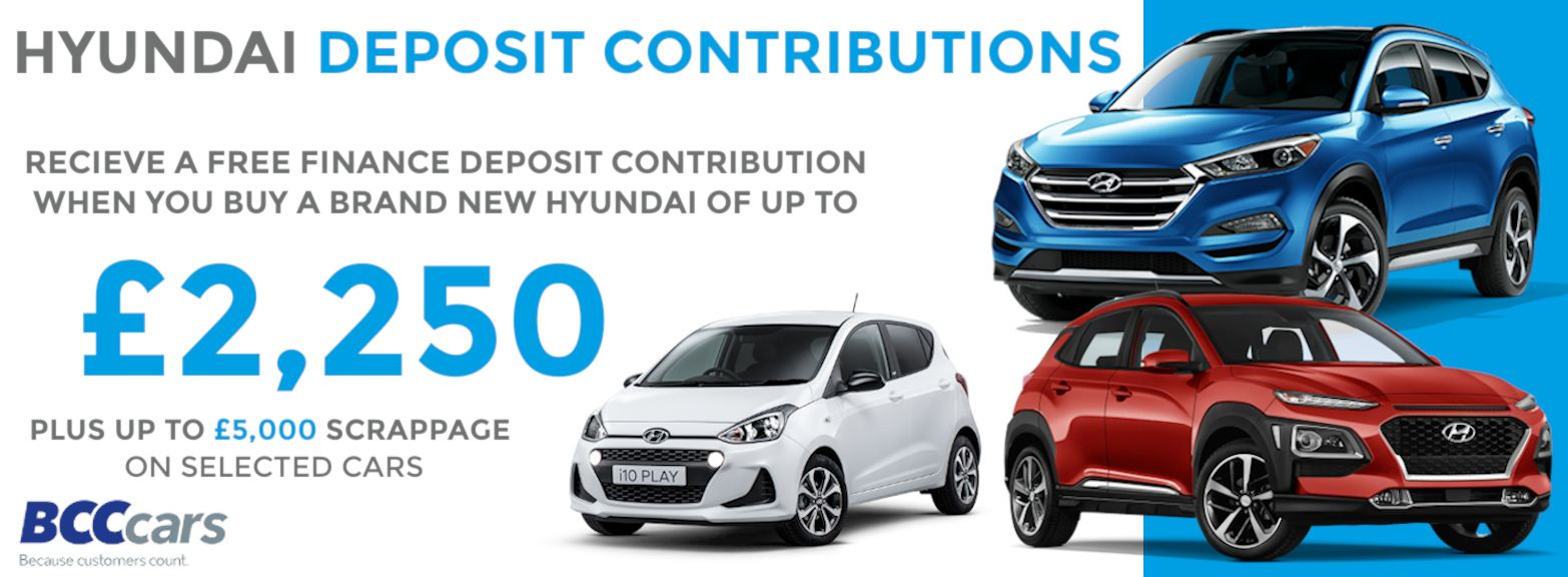 UP TO £2,250 FREE FINANCE DEPOSITS PLUS UP TO £5,000 SCRAPPAGE!