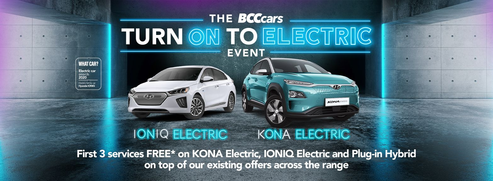 ELECTRIC EVENT EXTENDED UNTIL 30th SEPTEMBER!